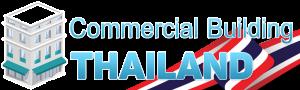 อาคารพาณิชย์ไทยแลนด์ดอทคอม ตลาดซื้อขายอาคารพาณิชย์ ฟรี